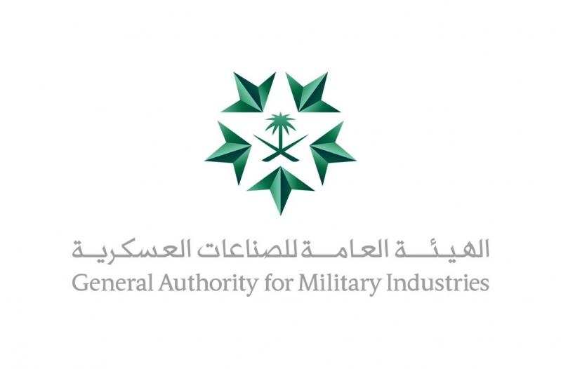 الصناعات العسكرية تعلن عن تسهيلات جديدة للشركات المستثمرة بالقطاع