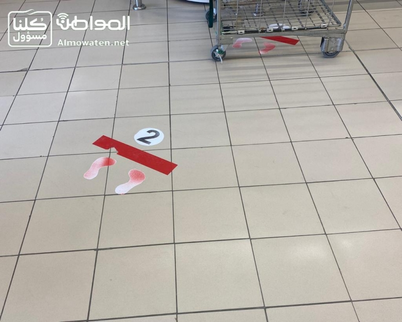 تحديد المسافات بين المتسوقين