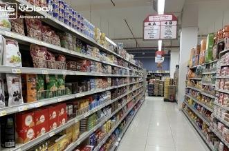 فيديو.. مخزون غذائي متوفر وأسعار مستقرة في أسواق الخفجي - المواطن