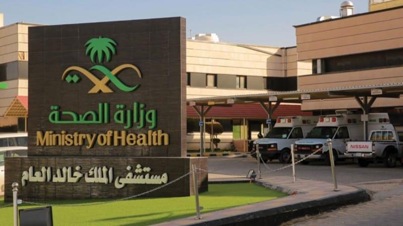 تحويل مستشفى الملك خالد بحفر الباطن إلى مركز مرجعي لحالات كورونا