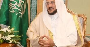 الشؤون الإسلامية: الاعتكاف ممنوع وسنلاحق المخالفين