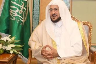 وزير الشؤون الإسلامية: ليس لدينا فحص لدرجات حرارة المصلين قبل دخول المساجد - المواطن