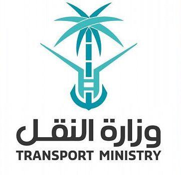 النقل توضح الأنشطة المستثناة بعد قرار منع التجول 24 ساعة بعدة مدن