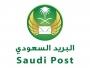 البريد السعودي يرد على الاستفسارات عبر الرقم المجاني 19992