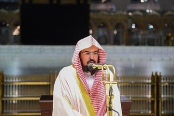 الشيخ السديس: رمضان فرصة لأن نبتهل لله بأن يرفع هذه الجائحة
