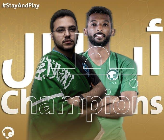 السعودية بطلة كأس العالم للمنتخبات فيفا 20 Central
