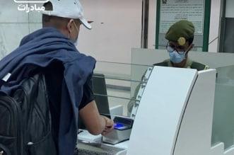 الجوازات تنهي إجراءات أولى رحلات مبادرة عودة المتجهة إلى مانيلا - المواطن