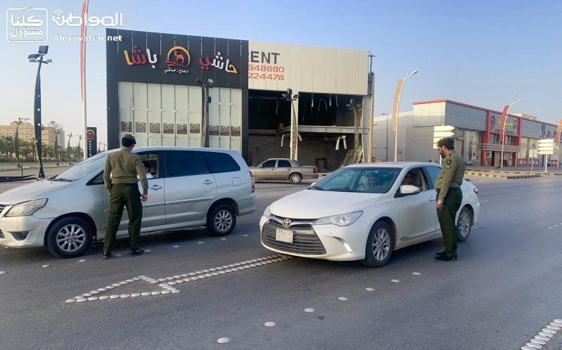 محافظة حفر الباطن تشهد التزام الأهالي بتقديم منع التجول