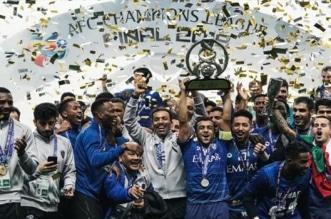 خيار جديد في دوري أبطال آسيا يُفيد الأندية السعودية - المواطن