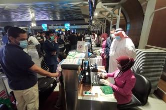 بالفيديو والصور .. توديع أول رحلة للسعوديين العائدين من إندونيسيا - المواطن