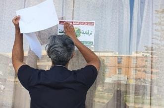 أمانة عسير تتلف أكثر من 3 أطنان دقيق وتغلق مطعمين مخالفين - المواطن