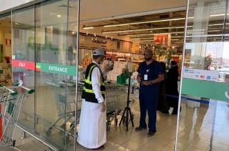 أمانة جدة تُفعل الكاميرات الحرارية في مراكز التسوق بالتعاون مع الأمن الرقمي - المواطن