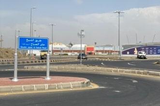 دراسة لتطوير المرافق البلدية على امتداد طريق الشيخ جابر الصباح بأبها - المواطن