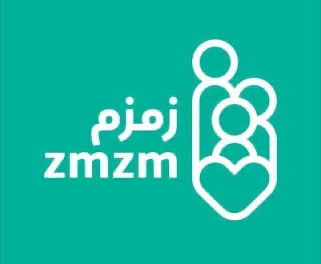 زمزم تطلق مبادرة معًا لرفع البلاء لخدمة المحتاجين