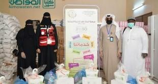 توزيع سلات غذائية وحقائب صحية بجمعية الملك فهد النسائية بجازان