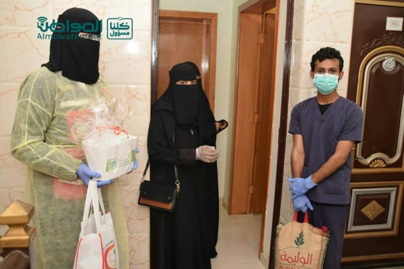 توزيع سلات غذائية وحقائب صحية بجمعية الملك فهد النسائية بجازان - المواطن