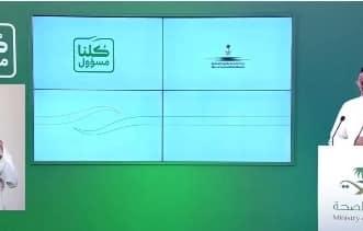 فيديو.. الصناعة: جهاز تنفس جديد بصناعة سعودية يُجرب حاليًا - المواطن