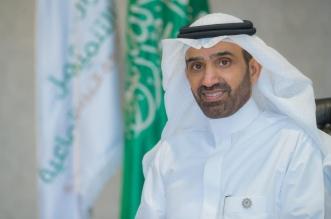 """قصر وظائف خدمة العملاء العاملين """"عن بُعد"""" على السعوديين - المواطن"""