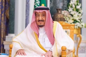 الملك سلمان رسمي
