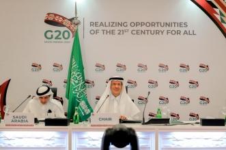عبدالعزيز بن سلمان لمجموعة العشرين: نواجه فترة عصيبة جدًّا تتطلب إجراءات فورية - المواطن