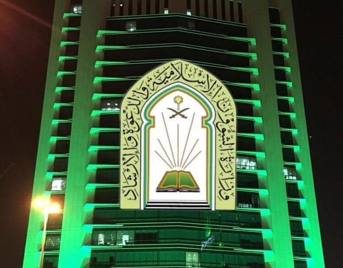 حساب الشؤون الإسلامية الإنجليزي بتويتر يواكب جهود التوعية بجائحة كورونا