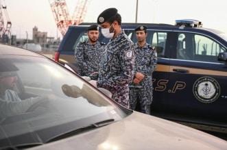 قوات الأمن والحماية بمشروع البحر الأحمر تشارك في تطبيق منع التجول - المواطن