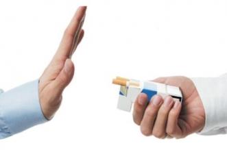الصوم برنامج صحي للتخلص نهائيًّا من التدخين - المواطن