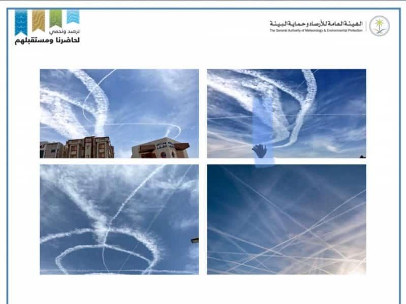 البيئة تكشف حقيقة تفريق السحب بسماء نجران