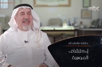 بالفيديو.. خطاط المصحف الشريف يروي قصة درس لم ينسه بسبب الفستق - المواطن