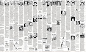 بسبب كورونا.. صحيفة أمريكية تصدم القراء بنشر 21 صفحة وفيات