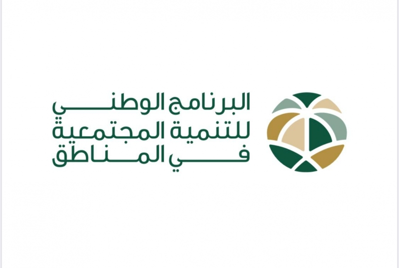 انتهاء حصر عقارات المرحلة الأولى من مشروع نيوم لتعويض أصحابها