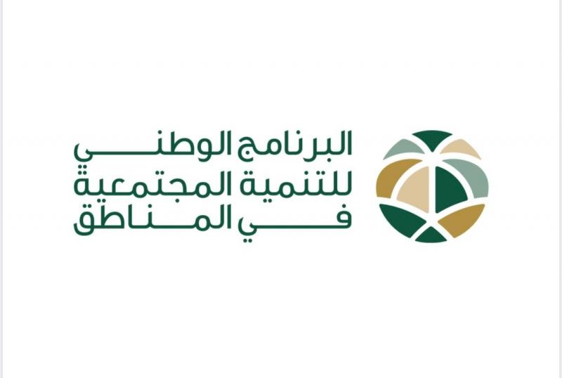 انتهاء حصر عقارات المرحلة الأولى من مشروع نيوم لتعويض أصحابها - المواطن