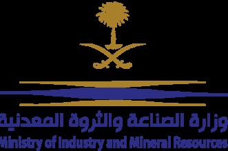 logo ar2020