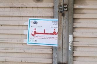 أمانة جدة تواصل رصد المحال التجارية وتغلق 47 موقعًا مخالفًا - المواطن