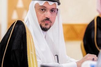أمير القصيم معزيًا ذوي الشهيد الحربي: العزاء للوطن كافة - المواطن