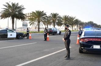 8 إجراءات احترازية مشددة في جدة تبدأ اليوم ولمدة 15 يوماً - المواطن