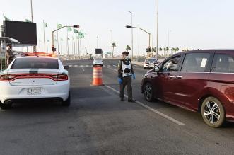 بدء سريان موعد منع التجول الجديد في جدة - المواطن
