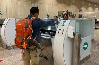 الجوازات تنهي إجراءات سفر 275 مغادرًا إلى مانيلا ضمن مبادرة عودة - المواطن