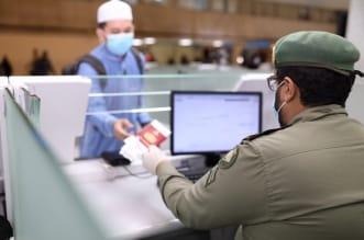 الجوازات تنهي إجراءات سفر 117 مغادرًا إلى كوالالمبور ضمن مبادرة عودة - المواطن