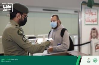 إنفاذاً لتوجيهات الملك سلمان.. الجوازات تنهي إجراءات مغادرة إحدى رحلات مبادرة عودة - المواطن