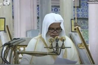 فيديو.. خطيب المسجد النبوي: أكثروا من الدعاء حتى تنجلي الغمة - المواطن