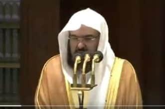فيديو.. الشيخ السديس: اغتنموا العشر الأواخر واحرصوا على أعمال ليلة القدر - المواطن