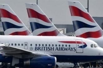 الطيران البريطاني يعود للأجواء بأكثر من 160 ألف رحلة - المواطن