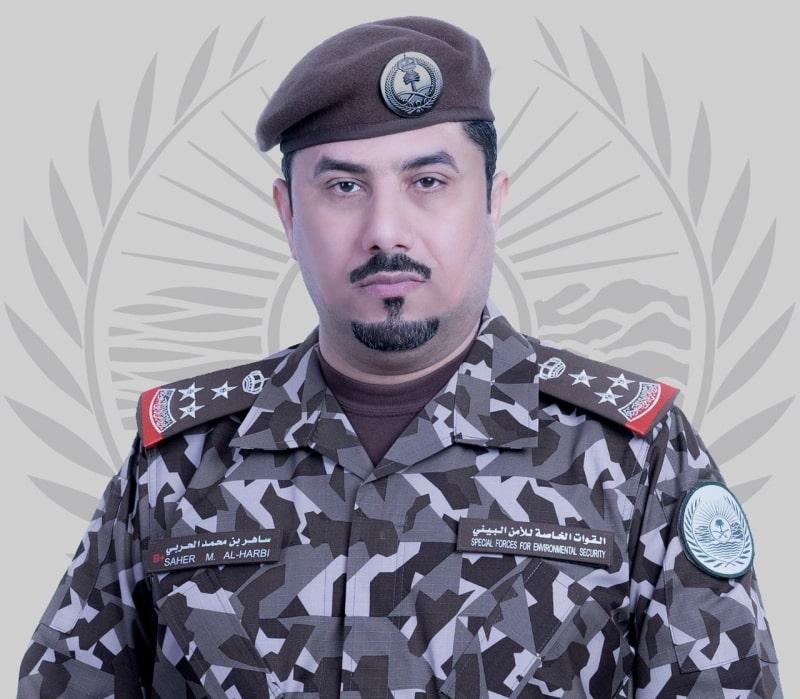 العميد الركن ساهر بن محمد الحربي قائد القوات الخاصة للأمن البيئي