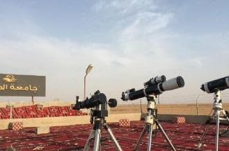 مرصد المجمعة يستعد لرصد هلال شوال - المواطن
