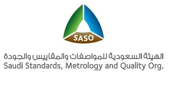 المواصفات والمقاييس تعتمد إصدار 239 مواصفة قياسية سعودية جديدة