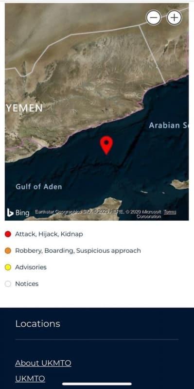 اليمن 1