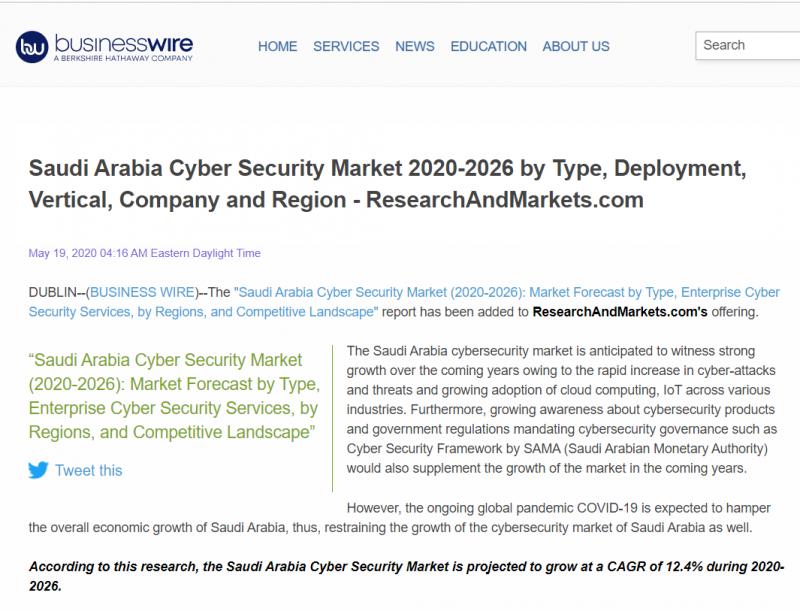 توقعات بنمو قوي في سوق الأمن السيبراني بالسعودية - المواطن