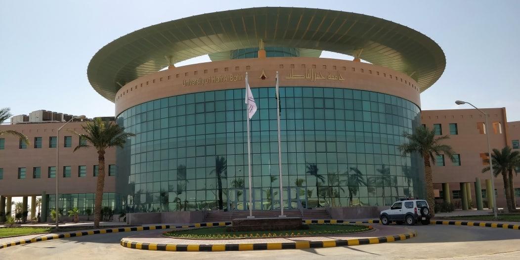 جامعة حفر الباطن تعلن نتائج القبول للدفعة الأخيرة