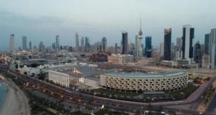 خلال عامين.. إنهاء خدمات الوافدين في الكويت باستثناء الأطباء
